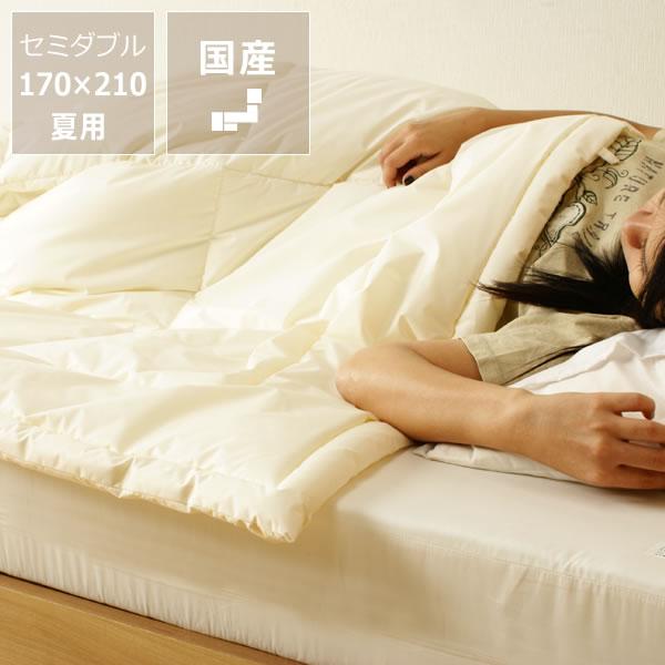 寝具 セミダブルサイズ