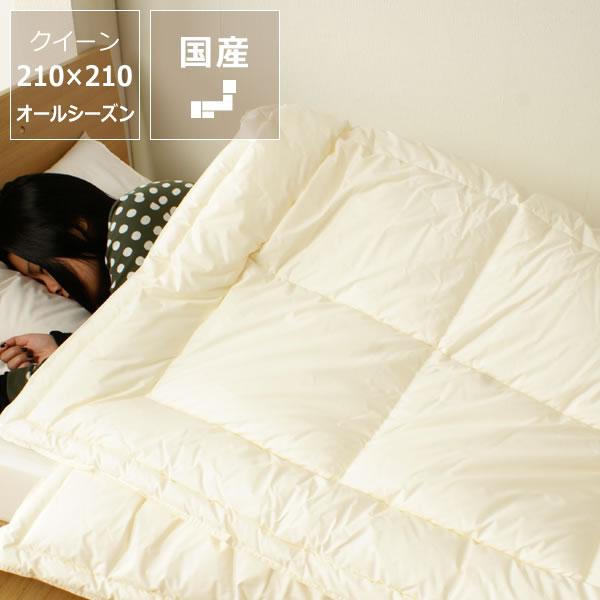 寝具 クイーンサイズ