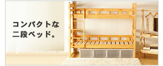 マット_2段ベッド・3段ベッド専用マット_09