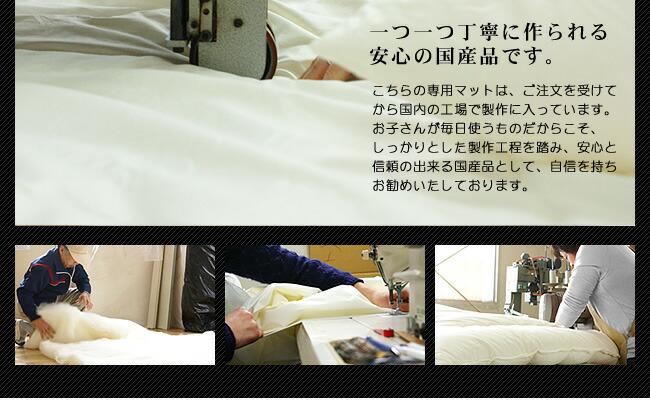 マット_2段ベッド・3段ベッド専用マット_12