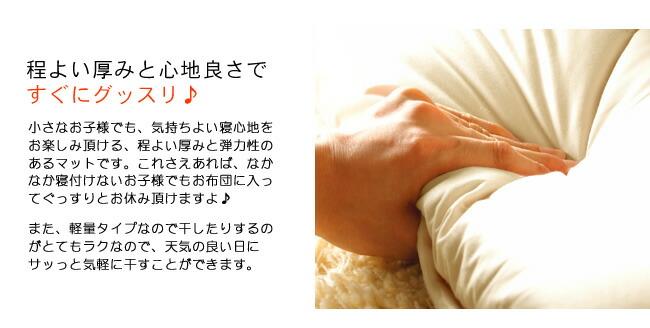 マット_2段ベッド・3段ベッド専用マット_13