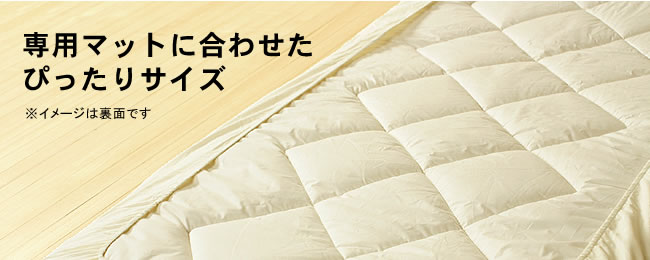 敷き布団シーツ_2段_3段ベッド専用シーツ_03