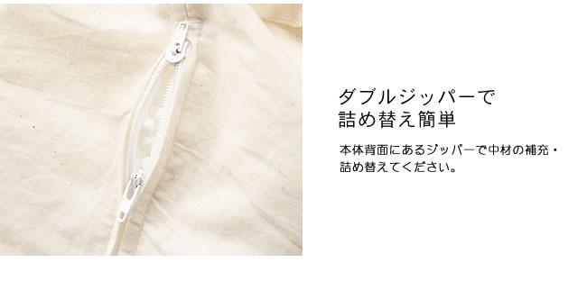 ビーズクッション_詰替え用ビーズ_08