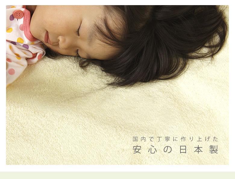 おねしょシーツ_04