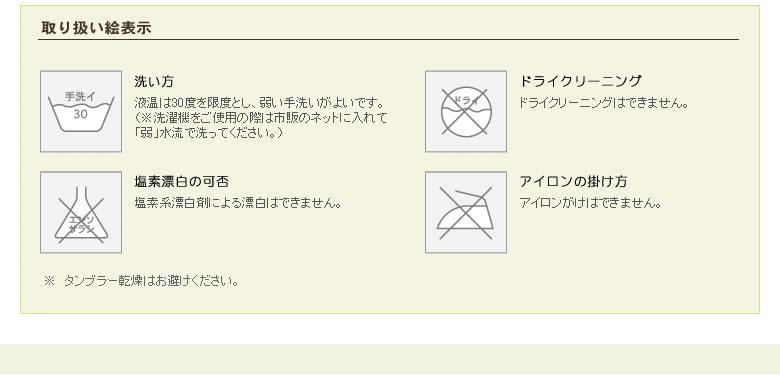 汗とり敷きパッド_09