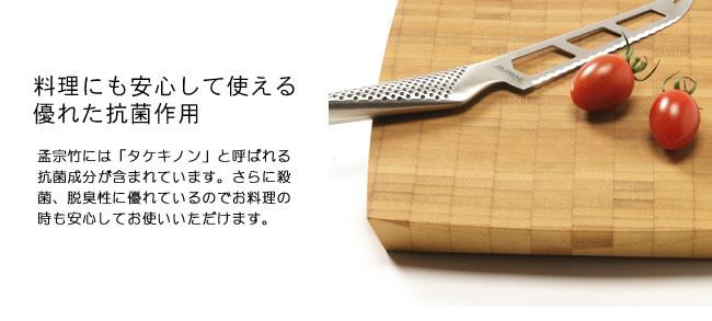 竹のインテリア雑貨_竹のカッティングボード・まな板_06