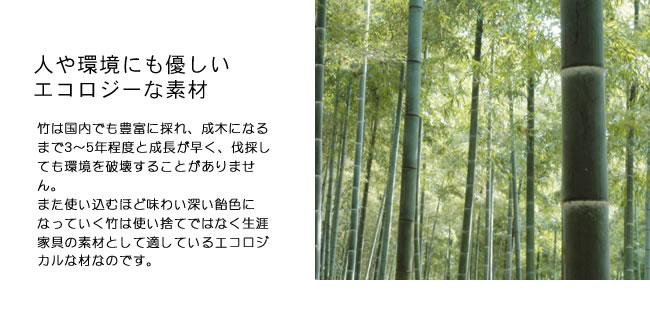 竹のインテリア雑貨_竹のカッティングボード・まな板_08