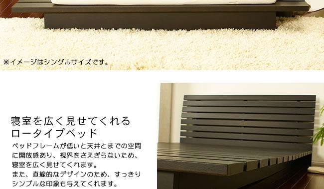 国産すのこベッド_モダンアジアンなロータイプ木製すのこベッド_05
