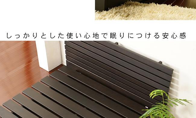 国産すのこベッド_モダンアジアンなロータイプ木製すのこベッド_06