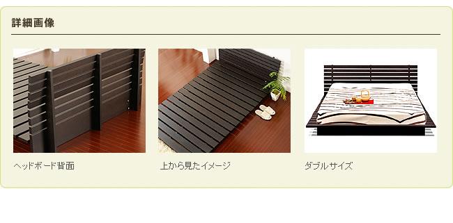 国産すのこベッド_モダンアジアンなロータイプ木製すのこベッド_10