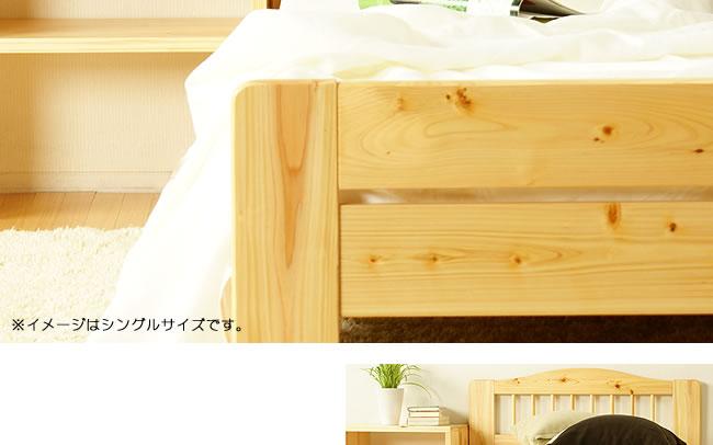 国産すのこベッド_100%ひのき材の安心安全木製すのこベッド_05