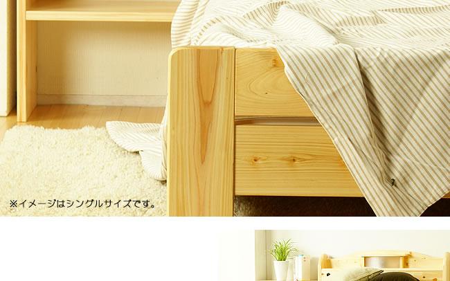 国産すのこベッド_100%ひのき材の照明付き木製すのこベッド_05