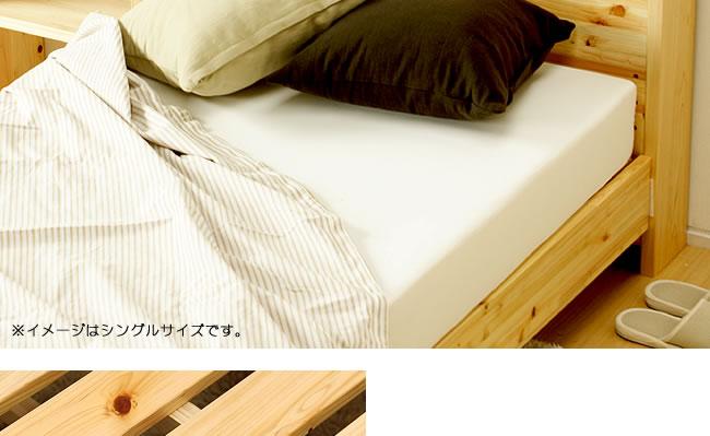 国産すのこベッド_100%ひのき材の照明付き木製すのこベッド_10