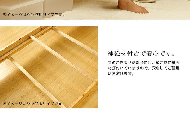 国産すのこベッド_100%ひのき材の照明付き木製すのこベッド_15