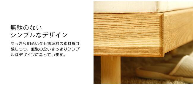 国産すのこベッド_すっきり明るいタモ無垢材の木製すのこベッド_06
