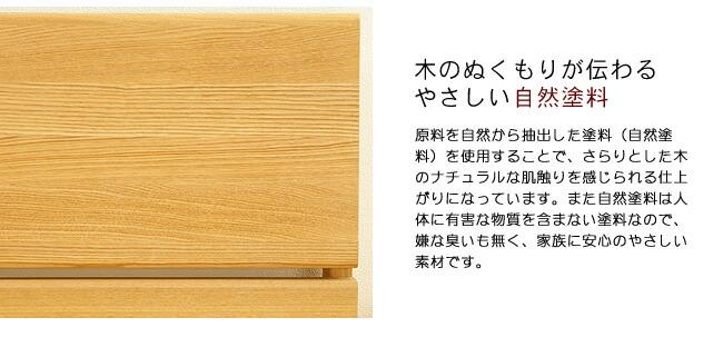 国産すのこベッド_すっきり明るいタモ無垢材の木製すのこベッド_11