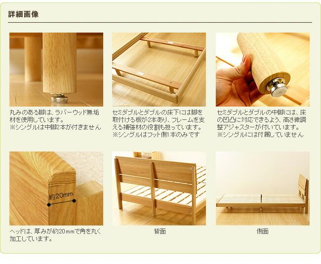 国産すのこベッド_すっきり明るいタモ無垢材の木製すのこベッド_13