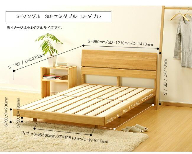 国産すのこベッド_すっきり明るいタモ無垢材の木製すのこベッド_14