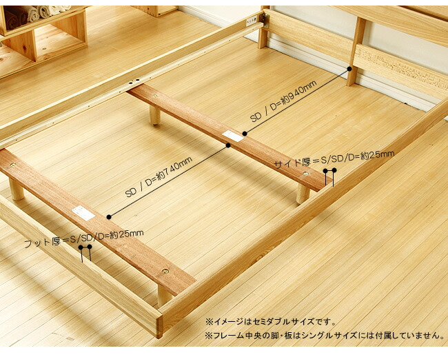 国産すのこベッド_すっきり明るいタモ無垢材の木製すのこベッド_15