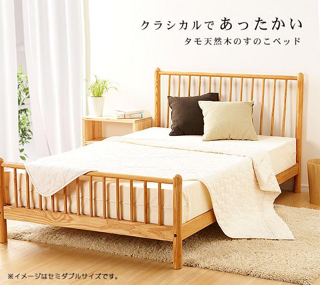 国産すのこベッド_ほんのりと可愛らしい木製すのこベッド_02
