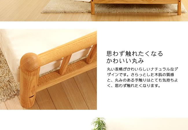 国産すのこベッド_ほんのりと可愛らしい木製すのこベッド_05