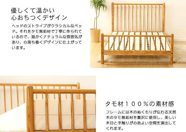 国産すのこベッド_ほんのりと可愛らしい木製すのこベッド_06