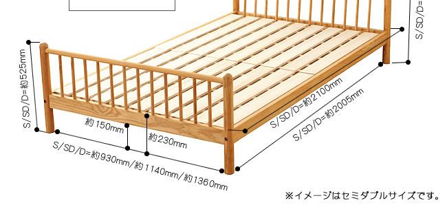 国産すのこベッド_ほんのりと可愛らしい木製すのこベッド_12