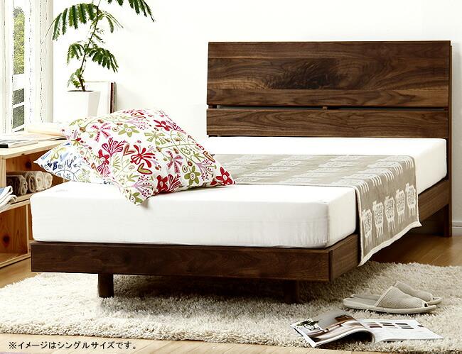 国産すのこベッド_心落ち着くウォールナットの木製すのこベッド_01