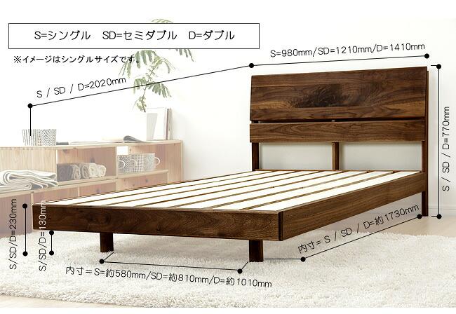国産すのこベッド_心落ち着くウォールナットの木製すのこベッド_13
