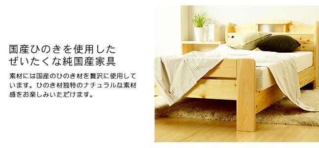 国産畳ベッド_ひのき材の照明つき畳ベッド_04