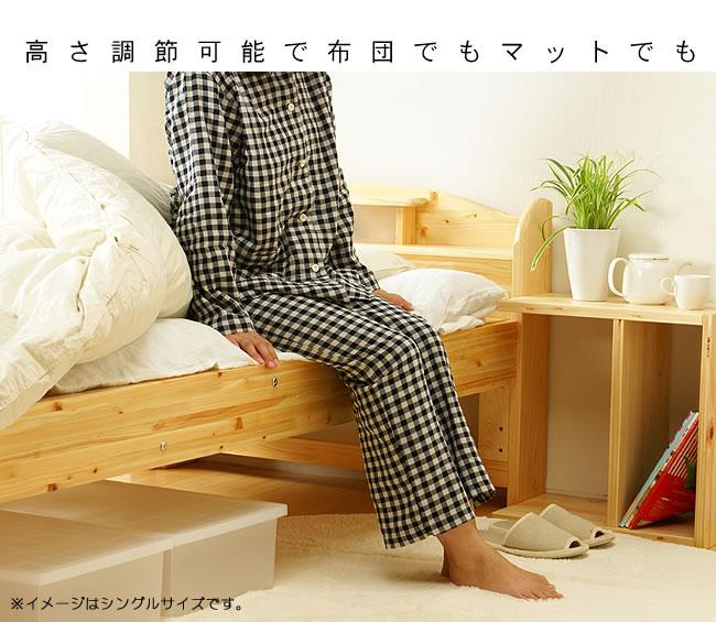 国産畳ベッド_ひのき材の照明つき畳ベッド_11