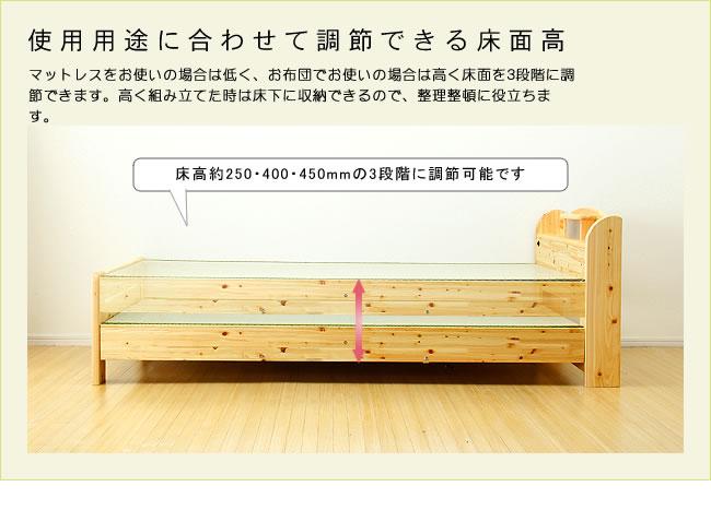 国産畳ベッド_ひのき材の照明つき畳ベッド_12