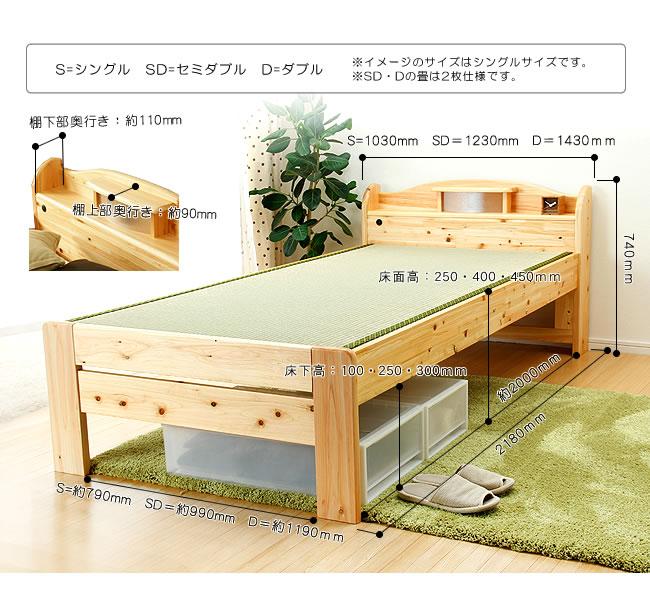 国産畳ベッド_ひのき材の照明つき畳ベッド_13