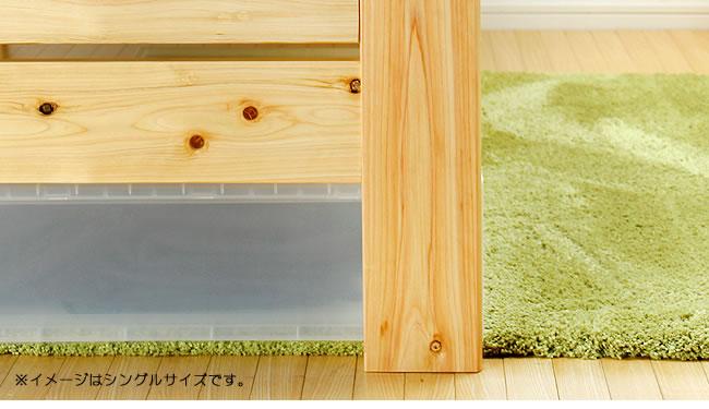 国産畳ベッド_ひのき材の畳ベッド_03