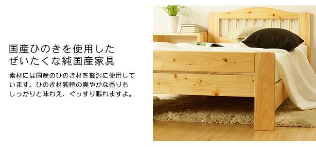 国産畳ベッド_ひのき材の畳ベッド_04