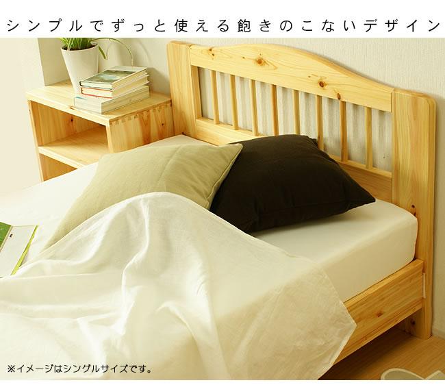 国産畳ベッド_ひのき材の畳ベッド_07