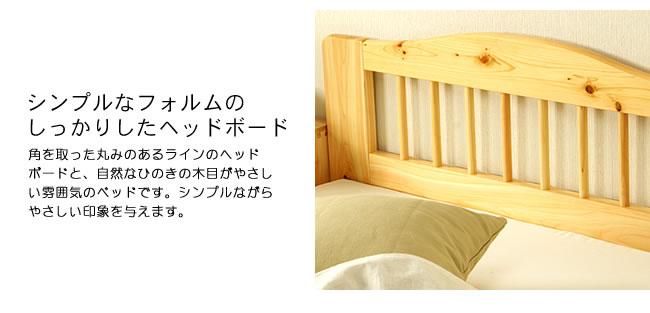 国産畳ベッド_ひのき材の畳ベッド_09