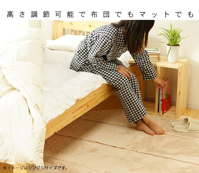国産畳ベッド_ひのき材の畳ベッド_11