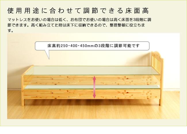 国産畳ベッド_ひのき材の畳ベッド_12