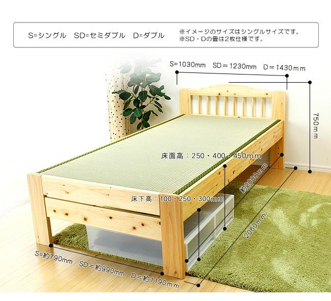 国産畳ベッド_ひのき材の畳ベッド_13