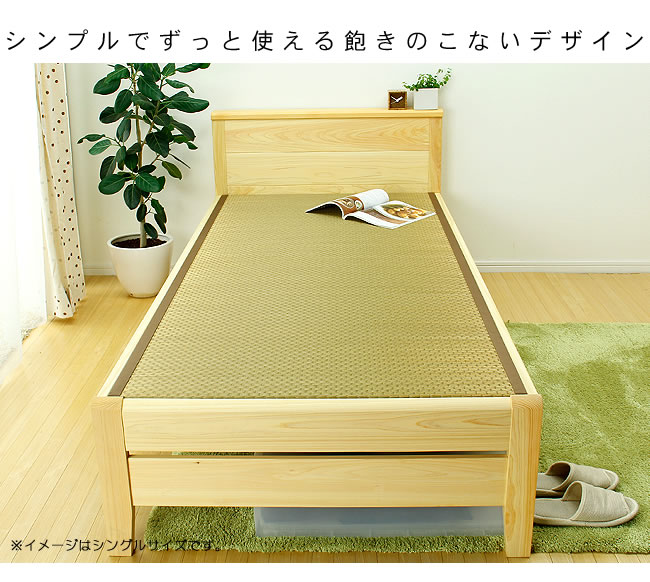 国産畳ベッド_ひのき無垢材を贅沢に使用した木製畳ベッド_08