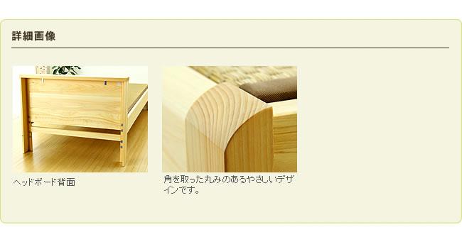 国産畳ベッド_ひのき無垢材を贅沢に使用した木製畳ベッド_11