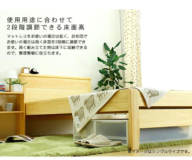 国産畳ベッド_ひのき無垢材を贅沢に使用した木製畳ベッド_12