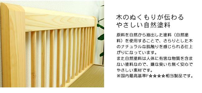 国産畳ベッド_ひのき無垢材を贅沢に使用した木製畳ベッド_05