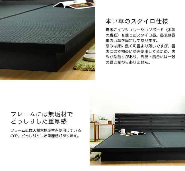 国産畳ベッド_モダンな風合いの木製畳ベッド_05