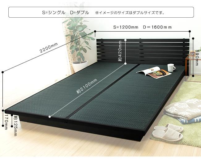 国産畳ベッド_モダンな風合いの木製畳ベッド_08