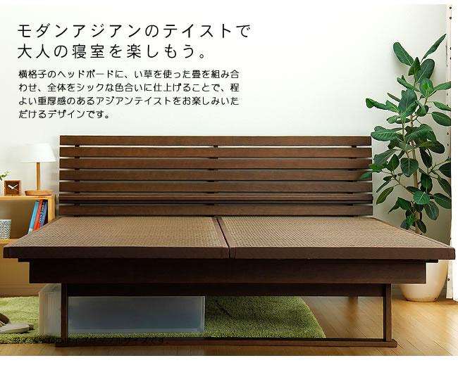 国産畳ベッド_心落ち着く風合いの木製畳ベッド_02