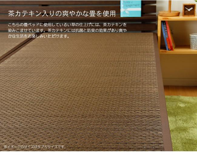 国産畳ベッド_心落ち着く風合いの木製畳ベッド_04