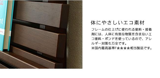 国産畳ベッド_心落ち着く風合いの木製畳ベッド_06