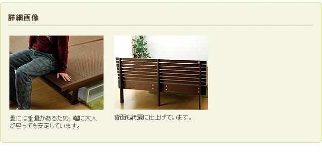 国産畳ベッド_心落ち着く風合いの木製畳ベッド_07